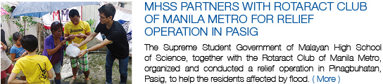 MHSS partners with Rotaract Club of Manila Metro for relief operation in Pasig